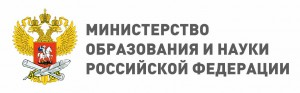 лого минобрнауки 2