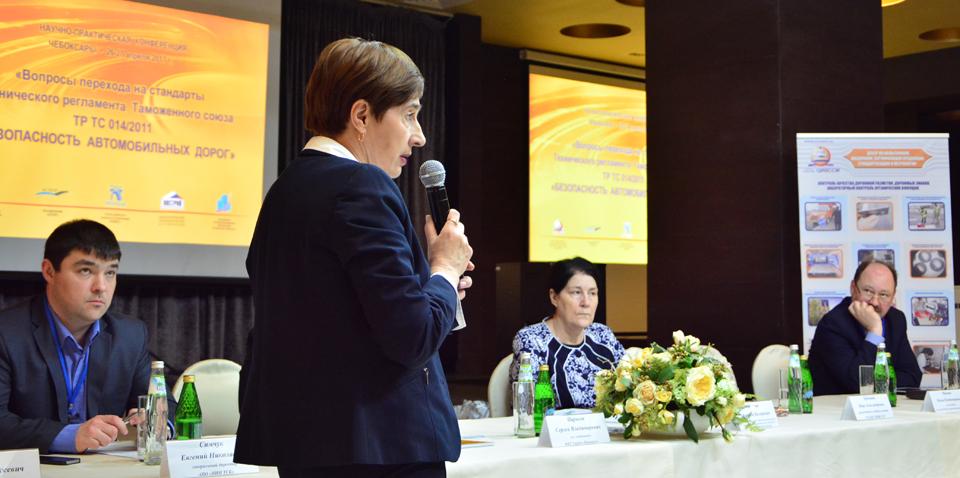 Научно-практическая конференция в Чебоксарах