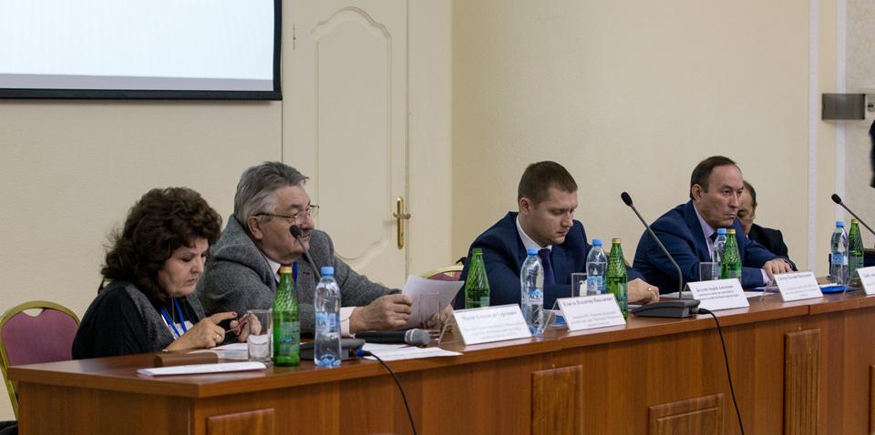 Научно-практическая конференция и семинар в Краснодаре